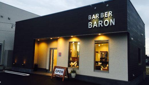 BARBER BARON