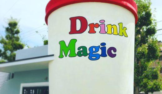 Drink Magic